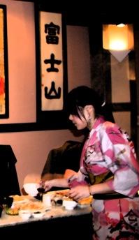 blog - fujiyama 2